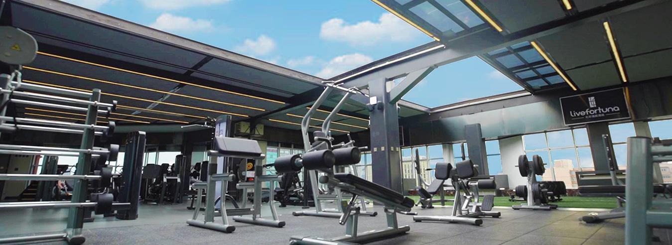 健身房阳光房-移动天幕-电动屋顶天窗-赛尔特